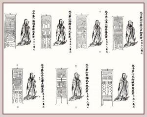 《太上玄靈北斗本命延生真經註解》所載七元君形貌及靈符圖